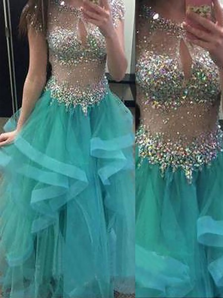 Ball Gown Jewel Beading Floor-Length Organza Prom Dresses