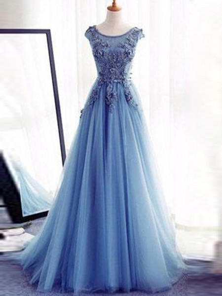Jewel Sweep Train Applique Ball Gown Tulle Prom Dresses